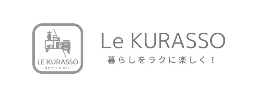 Le KURASSO(ラ・クラッソ)